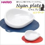 HARIO(ハリオ) にゃんプレ ロングヘア PTS-NYL-R/DBU