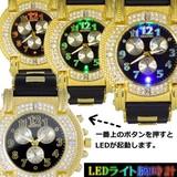 LED腕時計 レインボーに光る★クロノグラフデザイン ビッグフェイスラバー メンズ ユニセックス 腕時計