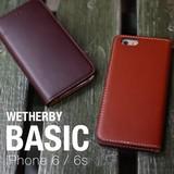 【牛革本革】iPhone6/6s Wetherby・Basic(ウェザビーベーシック)