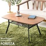 【直送可】【送料無料】フォレスタ テーブル CT-9050