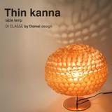 【Domei】シンカンナ テーブルランプ Think kanna T/L