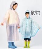 ピクニックル ポンチョ【レインコート】【雨具】【合羽】