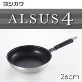 【20万回摩耗テストクリア】【IH3KW対応】アルサス4フライパン20cm/26cm