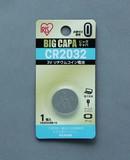 【消耗品 電池】リチウムコイン電池 BIG CAPA 2032型 CR2032