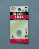 【消耗品 電池】アルカリボタン電池 BIG CAPA 44型 LR44