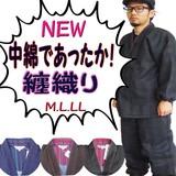 NEW 冬の纏織り作務衣 粋な中綿入り