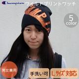 【Champion】ワイルドプリントワッチ(ニット帽)<5color・男女兼用・手洗い可>
