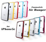【SALE】エアーバンパーAir Bumper for iPhone 5C