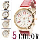 【煌びやかな仕上がり】文字盤に施されたハートやスターの装飾がキュートなレディース 腕時計