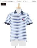 Men's Fast-Drying Short Sleeve Border Polo Shirt Blue
