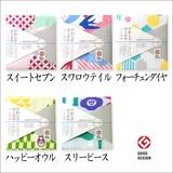 【japanese style harenohi】5色展開ハンカチ<ガーゼ パイル プリント 日本製>