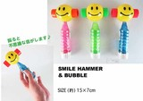 【TOY玩具】原宿系kawaii SMILE HAMMER
