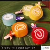 キャンディーそっくりなカラフルソープ♪【キャンディーソープ】アジアン雑貨