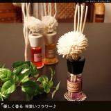 優しく香る 可愛いフラワー♪【ソラフラワーディフューザー】アジアン雑貨