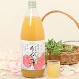 信州産「ふじ」すりおろしりんご汁(1000ml)【原産国:日本】