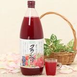 女性の快適応援 50%クランベリージュース(1000ml)【原産国:日本】