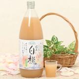 国産 白桃ジュース(1000ml)【原産国:日本】