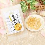 国産原料使用菓子シリーズ レモンスティック【原産国:日本】