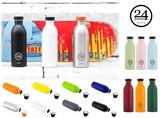 エコなステンレススチールボトル『Urban Bottle(アーバンボトル 500ml』 from ITALY(イタリア)~