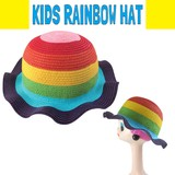 【キッズ】レインボーハット * 子供用のカラフルな帽子です♪レジャーや夏の日差し対策に!