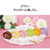 IWAKO Cut Roll Cake