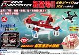 RC 2.4G ナノクアッドコプター <ドローン・ラジコン・玩具>好評発売中