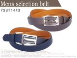 メンズ ビジネス 紳士ベルト 牛革(一部)♪デザイン バックル ワンタッチ 120cm◆YSBT1443