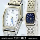 SEIKO セイコー レディース 腕時計 クォーツ トノーフェイス メタルベルト クォーツ 30M防水