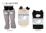 【セール】【ねこのチャーミー】ルームソックス&ルームシューズ&ルームブーツ 暖かい!