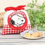 【即納可能】【SNOOPY】スヌーピー 巾着 菓子詰め合わせ
