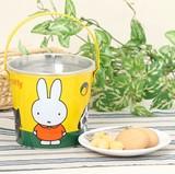 【即納可能】【Miffy】ミッフィー ハッピーバケツ 菓子詰め合わせ