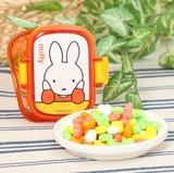 【即納可能】【Miffy】ミッフィー ラムネ コンパクトケース(10g)