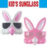 【キッズ】サングラス * 子供用のかわいいサングラス!紫外線対策にも◎