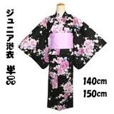 ジュニア浴衣単品!140、150cm【お祭り・イベント・お土産】