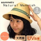 【dio】アシメントリーの天然マニッシュ<レディース・UV対策・ガーリー・・ペーパー/天然>