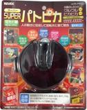 【電池式、屋外設置可、センサーで感知するとクルクル光って音で威嚇!】スーパーパトピカ レッド