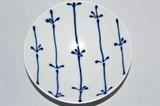 【白山陶器】【平茶わん】【ST-17】【波佐見焼】15×5.3cm 230g