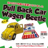 【アメ雑 ミニカー インテリア】ブルバックカーWagen Beetle ビートル 車 おもちゃ 玩具 コレクション