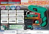 4.8Vハンディドライバーセット46PCS<電動ドライバー・DIY用品・新生活> 好評発売中