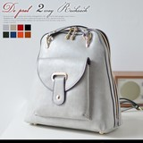 New Color Artificial Leather 8 Colors Double Fastener Leather Backpack