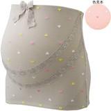 ハート刺繍妊婦帯<マタニティ>