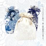 巾着 菊唐草 <日本製>【京都 和雑貨 和小物 かわいい】