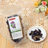 【Tea Boutique】ハーブティーミニパック マローブルー・フラワー(茶葉 10g)
