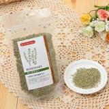 【Tea Boutique】ハーブティーミニパック ローズマリー・リーフ(茶葉 40g)