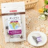 【Tea Boutique】ダージリン紅茶(2g/tea bag10袋入り)