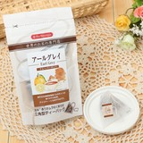 【Tea Boutique】アールグレイ紅茶(2g/tea bag10袋入り)