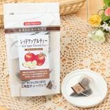 【Tea Boutique】レッドアップルフレーバーティー(2g/tea bag10袋入り)