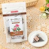 【Tea Boutique】ローズフレーバーティー(2g/tea bag10袋入り)