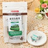 【Tea Boutique】凍頂烏龍(2g/tea bag10袋入り)