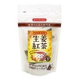 【Tea Boutique】しょうが紅茶(2g/tea bag10袋入り)★原産国:日本★